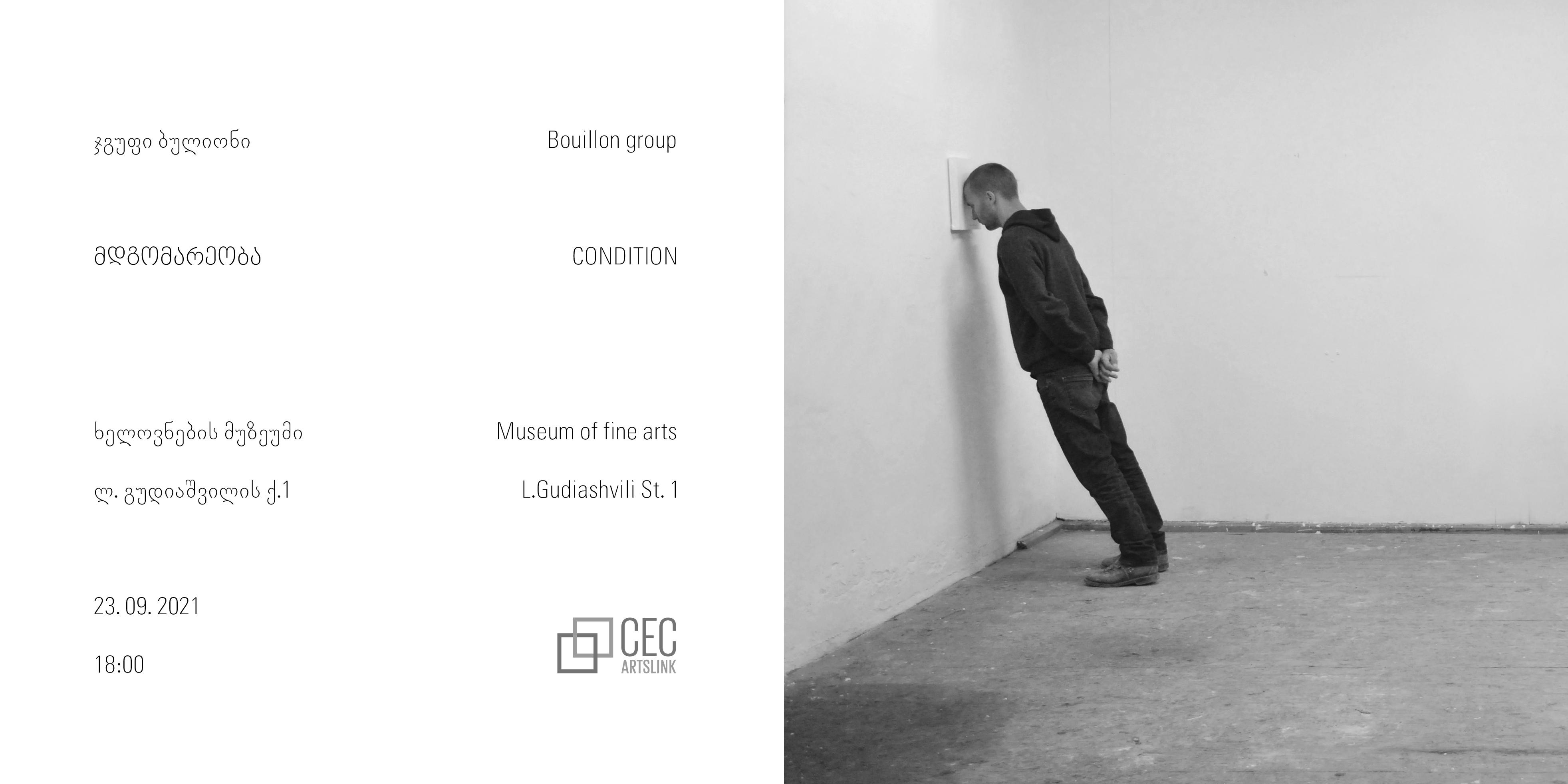 Bouillon Group_მდგომარეობა_Condition_23.09