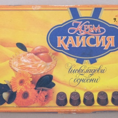 Apartment 11, box of chocolates, 1995, Bulgaria